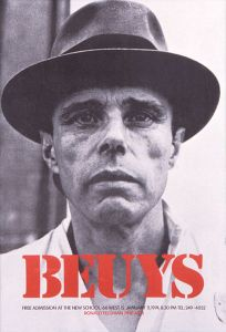 josef-beuys remarkable likeness to Von Hagens?