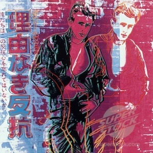 warhol-1985-rebel-without-a-casue-james-dean-silkscreen-print